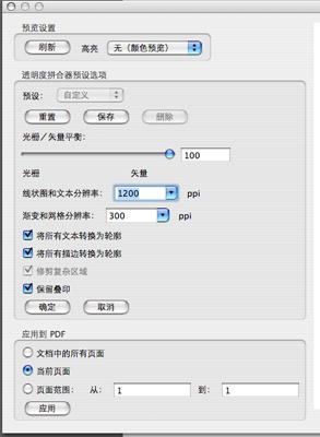 pdf_outline