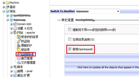 探针不显示内存CPU信息