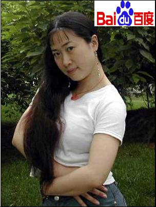 搜索美女Baidu